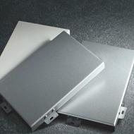 广东铝单板厂家 1.5mm铝单板定制  量大从优