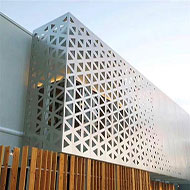 广东铝单板厂家 镂空铝单板幕墙 穿孔铝单板定制