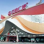 广东铝单板厂家 专业订制 3.0mm氟碳造型铝单板 价格优惠