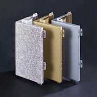 广东铝单板厂家 干挂铝单板定制 量大从优