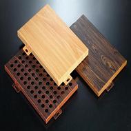 广东铝单板厂家 木纹铝单板厂家 穿孔铝单板定制 价格优惠