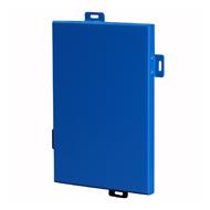 广东铝单板厂家 氟碳铝板幕墙定制 量大从优