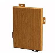 广东铝单板厂家 木纹铝单板幕墙定制 量大从优