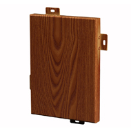 广东铝单板厂家  仿木纹铝单板门头定制