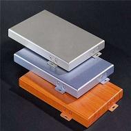 广东铝单板厂 2.0铝单板幕墙定制 量大从优
