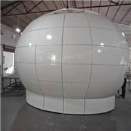 广东铝单板厂家 氟碳造型铝板厂家 圆球造型铝单板加工实拍