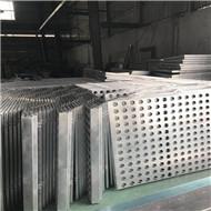 广东铝单板厂家实拍车间加工3.0mm厚圆孔铝单板