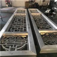 3.0mm雕刻铝单板 铝方管烧焊边框铝合金窗花加工实拍
